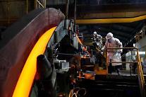 LS電線アジア、ベトナム電線工場に100億ウォン投資