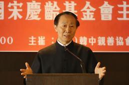 """.""""中国期待南北首脑会谈取得积极成果""""  王家瑞近日访韩."""