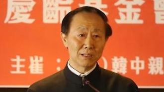 """""""中国期待南北首脑会谈取得积极成果""""  王家瑞近日访韩"""