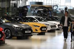 .[AJU VIDEO] 近距离感受现代汽车高阳品牌体验馆.