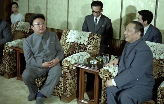 朝鲜电视台播放金正日访华纪录片 回顾与习仲勋见面场景
