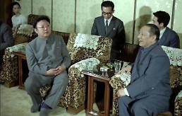 .朝鲜电视台播放金正日访华纪录片 回顾与习仲勋见面场景.