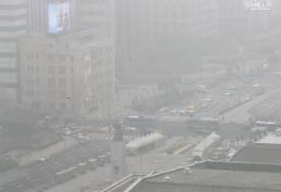 .倒春寒加大雾天气 首尔一秒重回冬天.