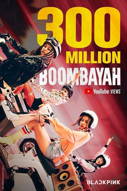BLACK PINK《BOOMBAYAH》MV点播量破3亿 创韩流组合出道曲新纪录