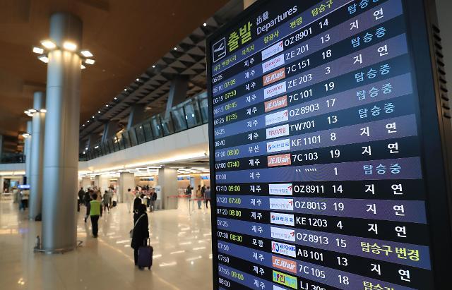 大雾天致多架航班推迟或取消飞行
