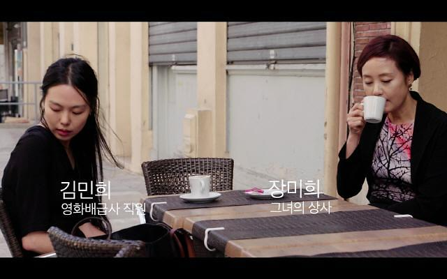 洪尚秀金敏喜《克莱尔的相机》4月25日韩国上映
