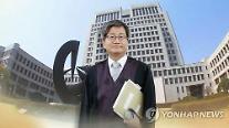 """김명수 대법원장 """"법원 스스로 개혁할 수 있도록 동반자 돼 달라"""""""