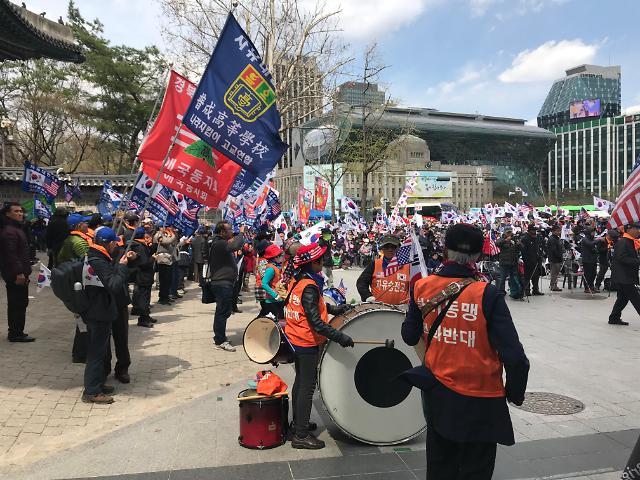 [AJU VIDEO] 朴槿惠支持者举行大规模集会