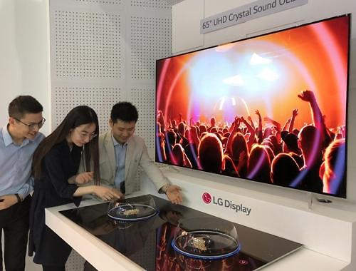 LG显示器亮相第六届中国电子信息博览会