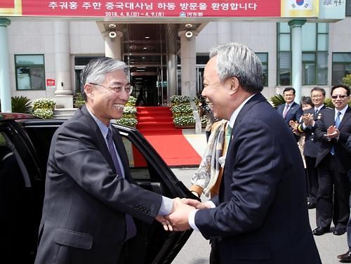 中国驻韩大使邱国洪走访河东郡