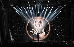 .第27届世界魔术大会7月在釜山开幕.