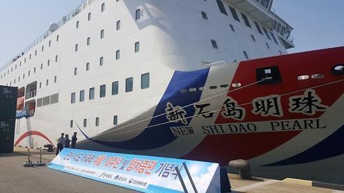 韩群山至威海石岛港轮渡增开班次