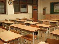 늘고 있는 인천원도심 학교 빈교실 활용위해 인천시,인천시교육청,신한은행이 뭉쳤다