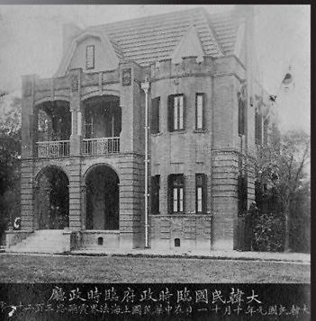 当年的大韩民国上海临时政府 如今竟然是一家服装店