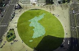 """.""""和平花坛""""将现首尔广场."""