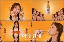 현대약품, 전소민 상큼매력 담은 '미에로화이바' TV광고 방영