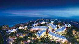 .《与神同行》特效制作方Dexter Studios将为恒大海南主题公园制作内容.