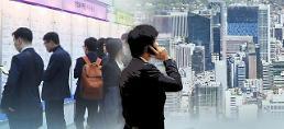 .韩3月就业人口同比增11.2万人 失业率4.5%.
