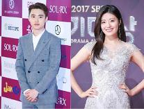 EXOディオ&女優ナム・ジヒョン、tvN新ドラマ「100日の郎君様」主演確定