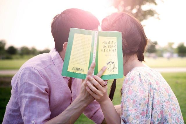韩国未婚男女平均恋爱次数为3.38次 你拖后腿了吗?