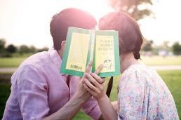 .韩国未婚男女平均恋爱次数为3.38次 你拖后腿了吗?.