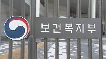 保健福祉部と韓国保健産業振興院、東京で「2018 Korean Medicine Project in Japan」開催