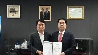 우오현 SM그룹 회장, 한베경제문화협회 공동 회장으로 위촉