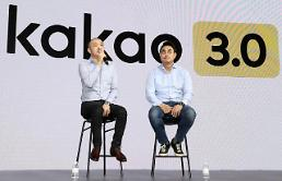 .​Kakao invests $3.2 mln into American car-sharing company Lyft.