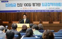"""최저임금 시행 100일…""""정부 대책 대체로 잘 안 돼"""""""