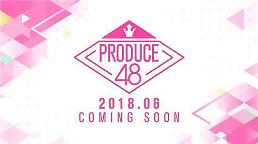 .Audition show PRODUCE to open in June as S. Korea-Japan joint project.