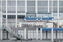 16日からKTX光明駅の都心空港ターミナルにジンエアーカウンター新規オープン