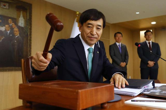 韩国央行维持今年经济增速预期为3%