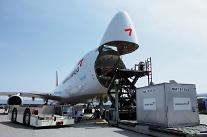 アシアナ航空、ドイツ「ルフトハンザ・テクニック」と航空機部品修理契約