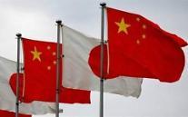 """""""美中 갈등 속 일본은 누구 편?"""" 중·일 경제대화 관전포인트"""