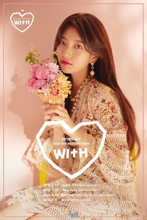 韩星秀智5月起举行亚洲巡回粉丝见面会