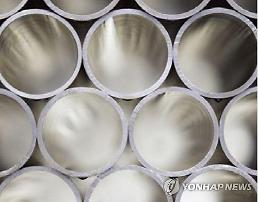 .美国对韩国Nexteel石油专用管征收75%反倾销关税.
