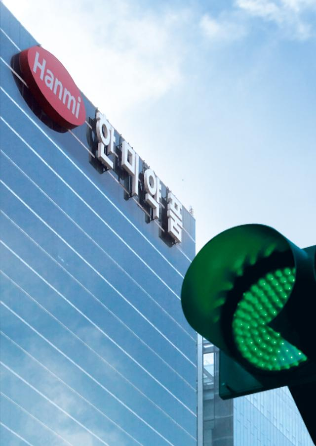 S. Korea's Hanmi stops development of new cancer therapy Olita