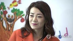 .韩警方预查大韩航空高管泼水门.