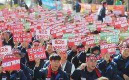 .GM Korea getting ready to file for court receivership: Yonhap.