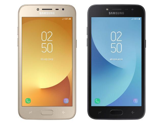 三星面向韩国考生和老年人首推Galaxy千元机J2 Pro