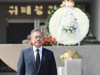 문재인 대통령 지지율 72%…지난주보다 2%p 하락