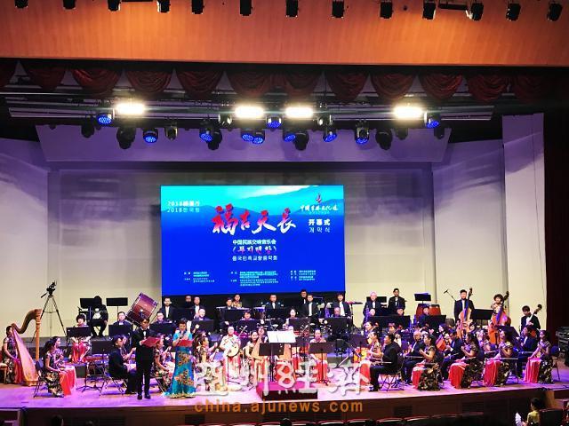 """""""2018韩国行-吉林文化周""""系列活动在首尔举行"""