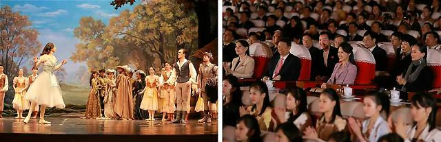 李雪主观看中国芭蕾舞团平壤演出