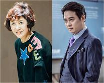 [공식] 김혜옥-김병옥, 박서준 부모로 만난다…'김비서가 왜 그럴까' 출연 확정