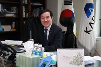 """[아주초대석]김순구 감정평가사협회장 """"1인당 매출 급감… 신규 시장 개척해야"""""""