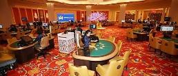 .韩外国人专用赌场1-2月营业额出现强劲反弹 同比增16%.