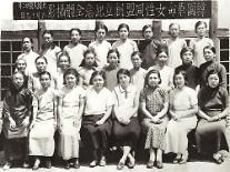 [아주스페셜-임시정부의 맏며느리 수당 정정화⑯] 한국혁명여성동맹·애국부인회는? 임시정부의 엄마부대