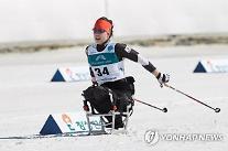 프로야구 kt, '장애인의 날' 평창패럴림픽 황민규‧서보라미 시구