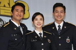 .《乡村警察3》举行制作发布会.
