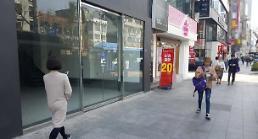.小本生意不容易 韩国个体户停业率比创业率高.